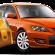 Преимущества и особенности операции выкупа автомобиля