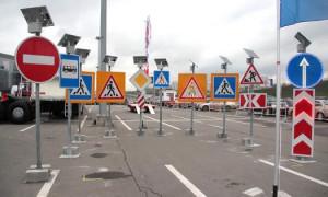 Особенности установки дорожных знаков
