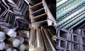 Виды металлопроката, его особенности и применение