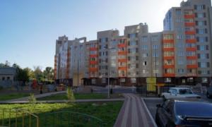 Вторичное жилье и его привлекательность для потенциального покупателя