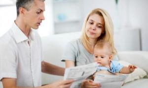 Покупка квартиры с использованием материнского капитала – варианты действий