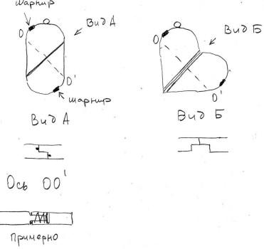 Предварительный чертеж