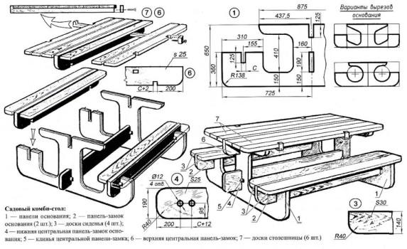 Комбинированный стол с лавкой (чертеж)
