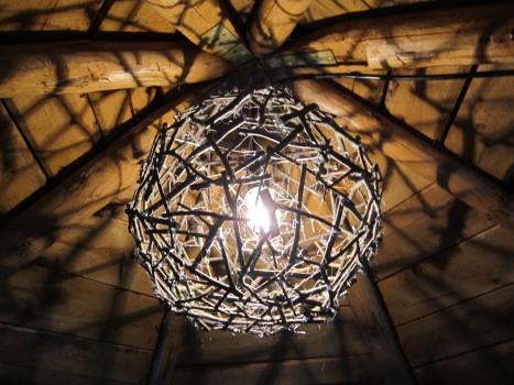 Шарообразный светильник