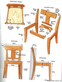 Чертеж стула