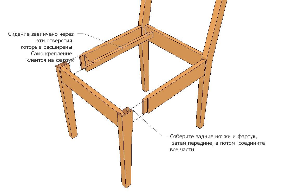 Деревянные стул кресло своими руками 8